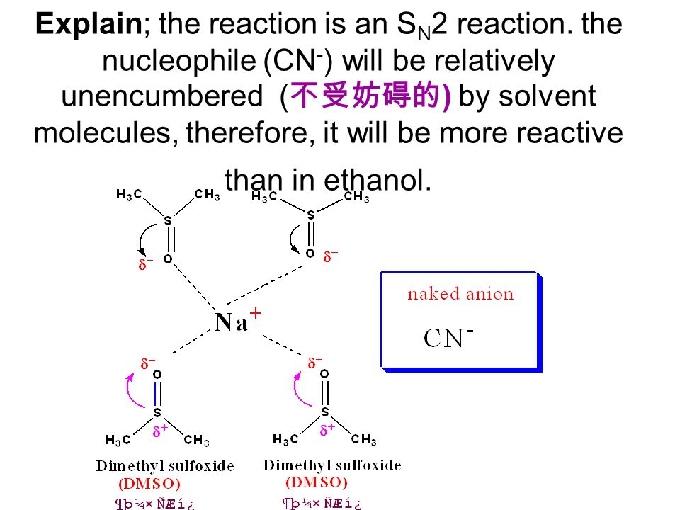 Problem 6.7 Would you expect the reaction of propyl bromide with sodium cyanide (NaCN), that is, to occur faster in DMF or in ethanol? Explain your an