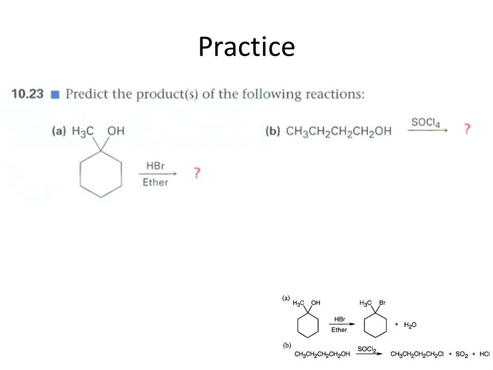 Alkyl Fluorides Also from ALCOHOLS + HF / Pryidine (CH 3 CH 2 ) 2 NSF 3