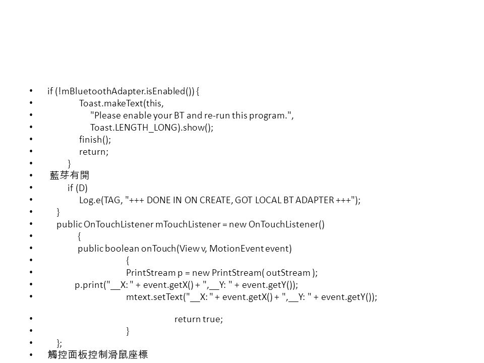 if (!mBluetoothAdapter.isEnabled()) { Toast.makeText(this,