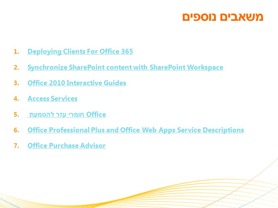 1. Deploying Clients For Office 365 Deploying Clients For Office 365 2.