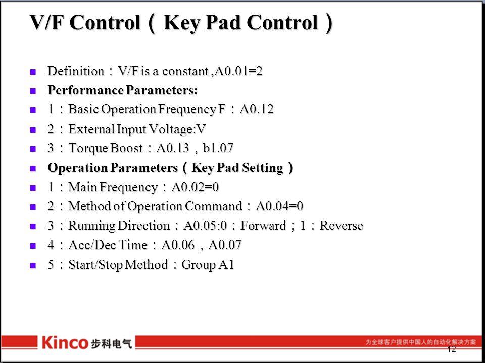 V/F Control ( Key Pad Control ) Definition : V/F is a constant,A0.01=2 Definition : V/F is a constant,A0.01=2 Performance Parameters: Performance Para
