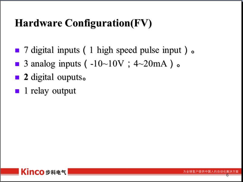 Hardware Configuration(FV) 7 digital inputs ( 1 high speed pulse input )。 7 digital inputs ( 1 high speed pulse input )。 3 analog inputs ( -10~10V ; 4