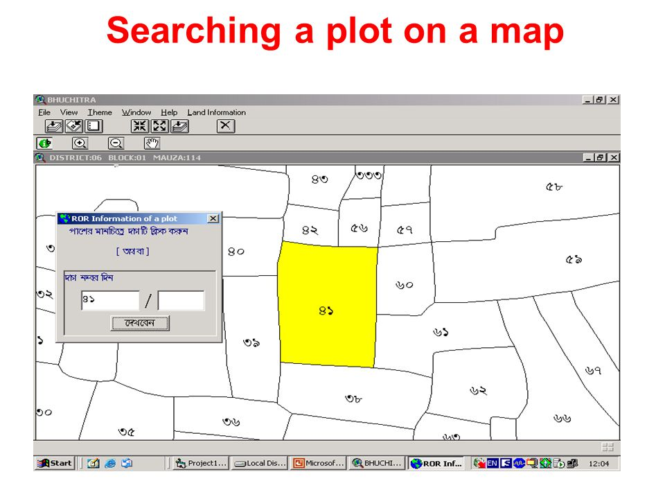 Searching a plot on a map