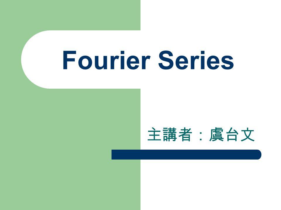 Fourier Series Analysis of Periodic Waveforms