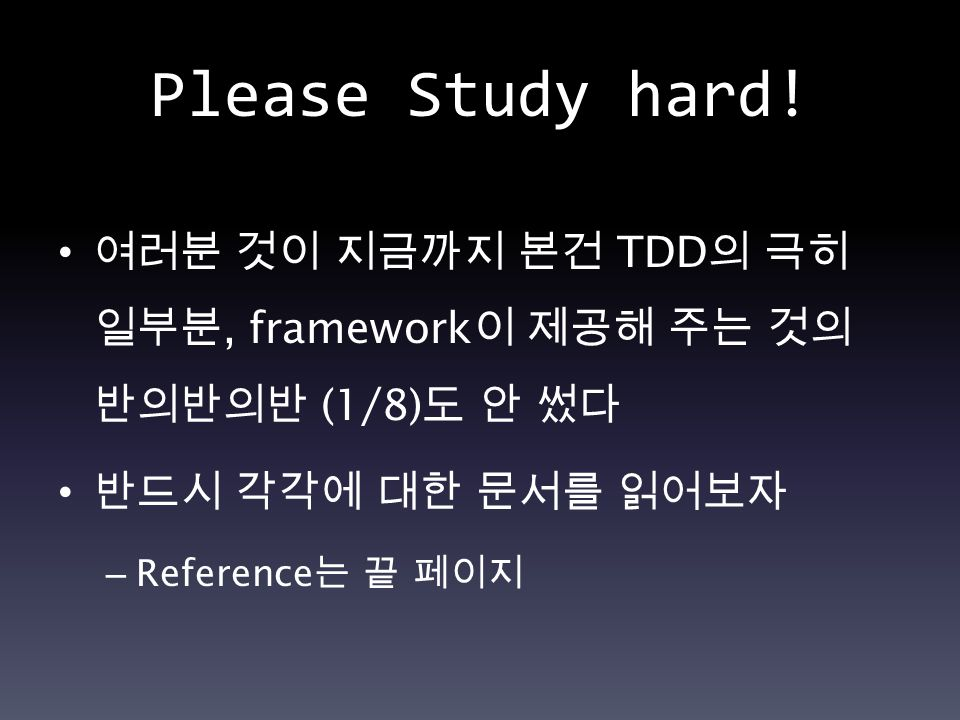 Please Study hard.