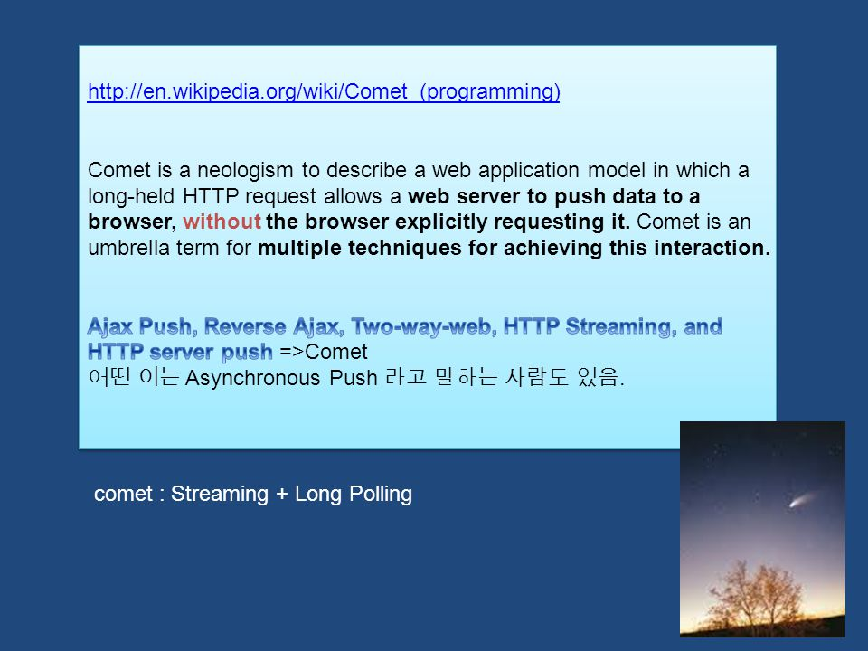 comet : Streaming + Long Polling