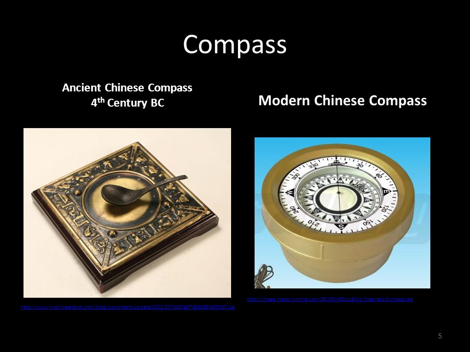 Compass Ancient Chinese Compass 4 th Century BC Modern Chinese Compass http://www.mychinesestudy.com/blog/wp-content/uploads/2012/07/%E5%8F%B8%E5%8D%97.jpg http://image.made-in-china.com/2f0j00YvfEScpJEAko/Magnetic-Compass.jpg 5