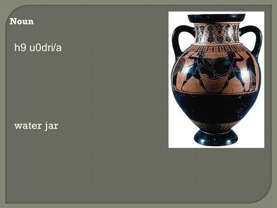 Noun h9 u0dri/a water jar