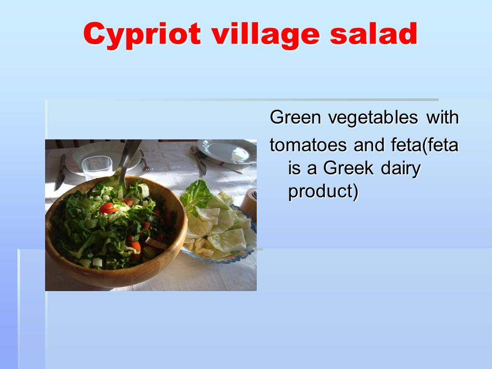 Cypriot village salad Green vegetables with tomatoes and feta(feta is a Greek dairy product)