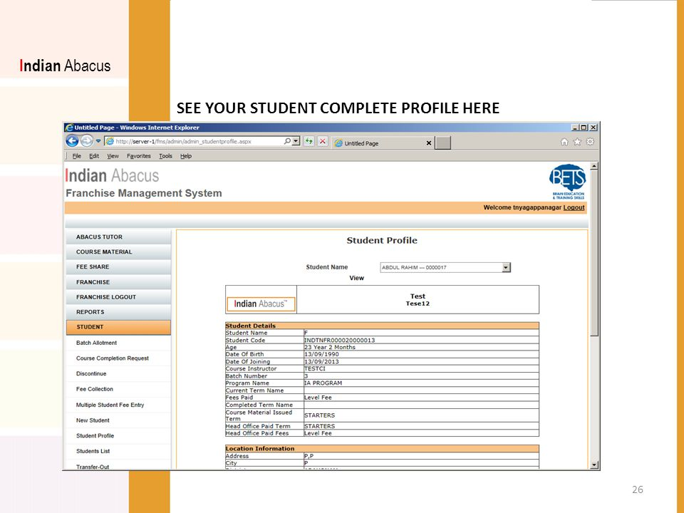 SEE YOUR STUDENT COMPLETE PROFILE HERE Indian Abacus 26