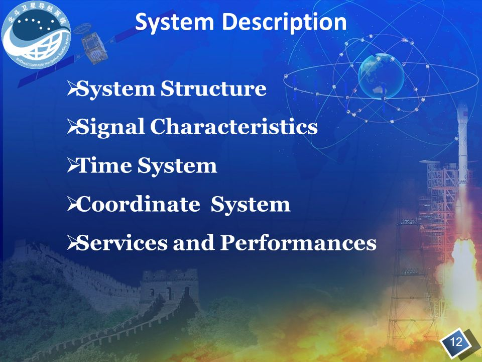 System Description 12  System Structure  Signal Characteristics  Time System  Coordinate System  Services and Performances