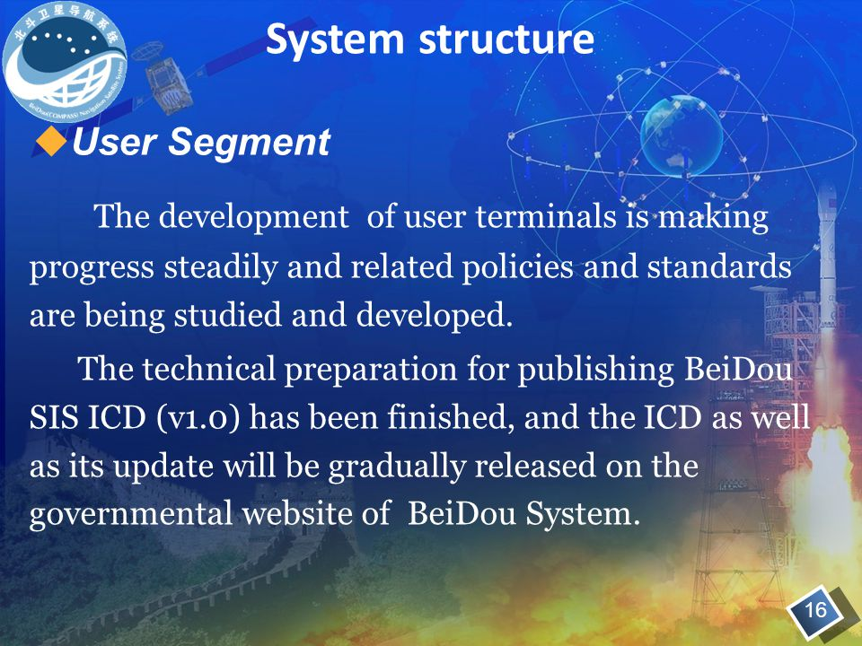  User Segment System structure 16 The development of user terminals is making progress steadily and related policies and standards are being studied