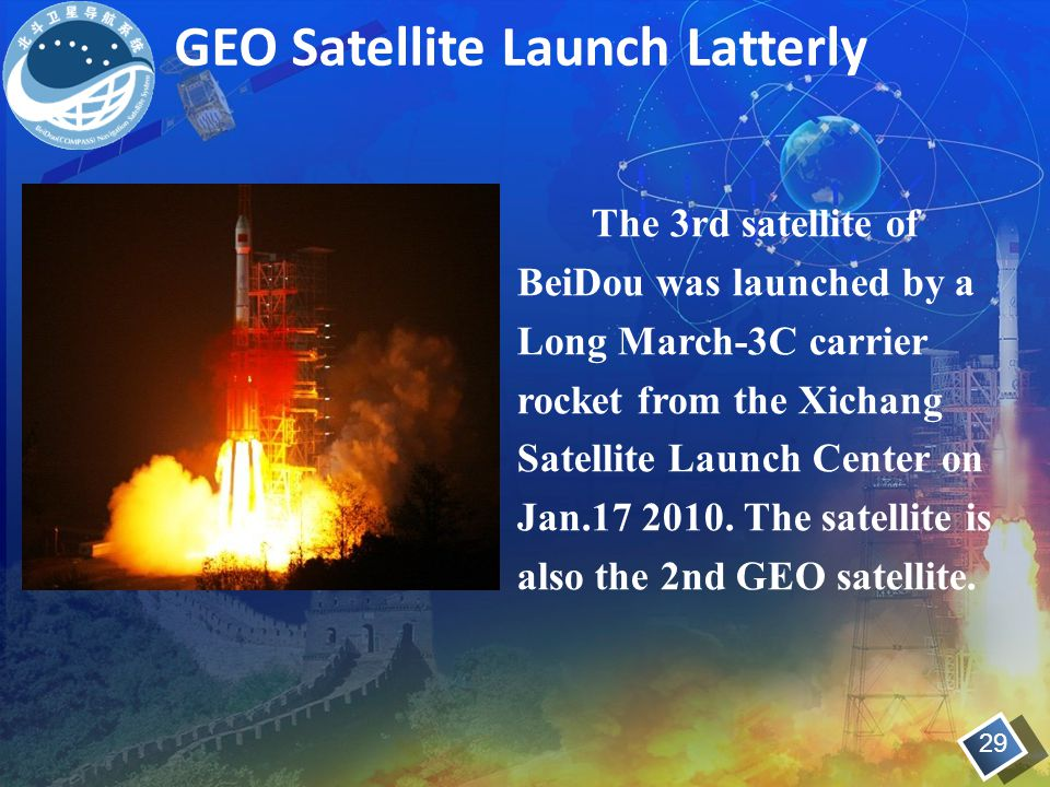 GEO Satellite Launch Latterly The 3rd satellite of BeiDou was launched by a Long March-3C carrier rocket from the Xichang Satellite Launch Center on J