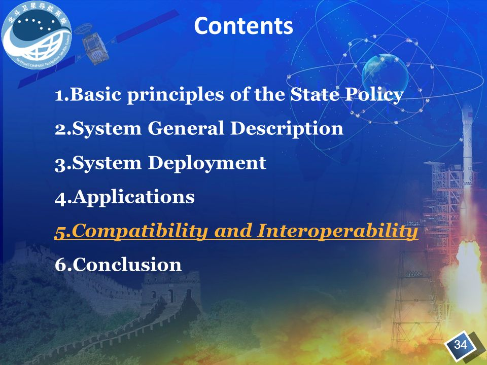 Contents 1.Basic principles of the State Policy 2.System General Description 3.System Deployment 4.Applications 5.Compatibility and Interoperability 6.Conclusion 34