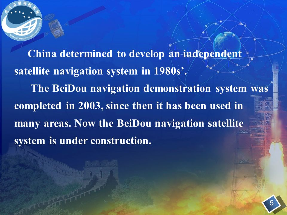China determined to develop an independent satellite navigation system in 1980s'. The BeiDou navigation demonstration system was completed in 2003, si