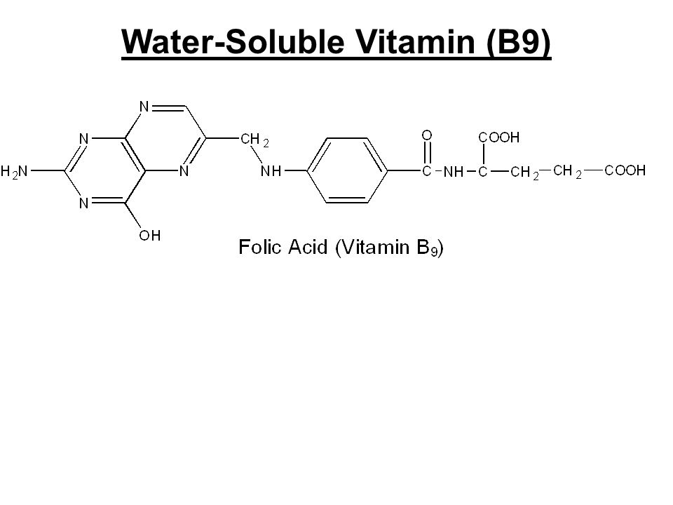 Water-Soluble Vitamin (B9)