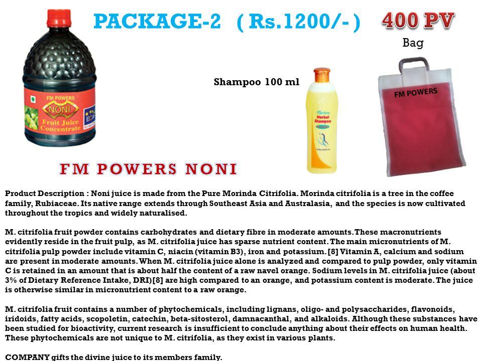 Product Description : Noni juice is made from the Pure Morinda Citrifolia.