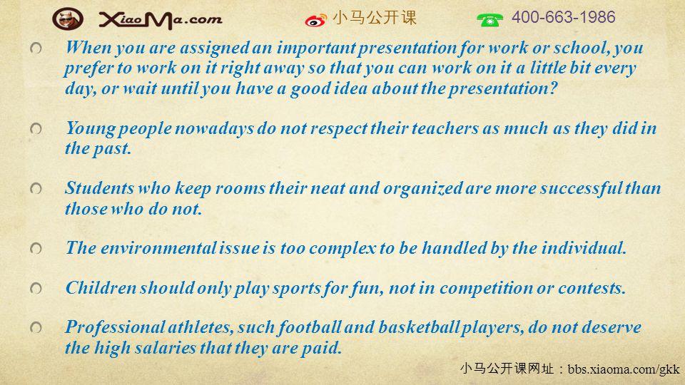 小马公开课 400-663-1986 小马公开课网址: bbs.xiaoma.com/gkk Younger school children (aged five to ten) should be required to study art and music in addition to math, language, science and history.