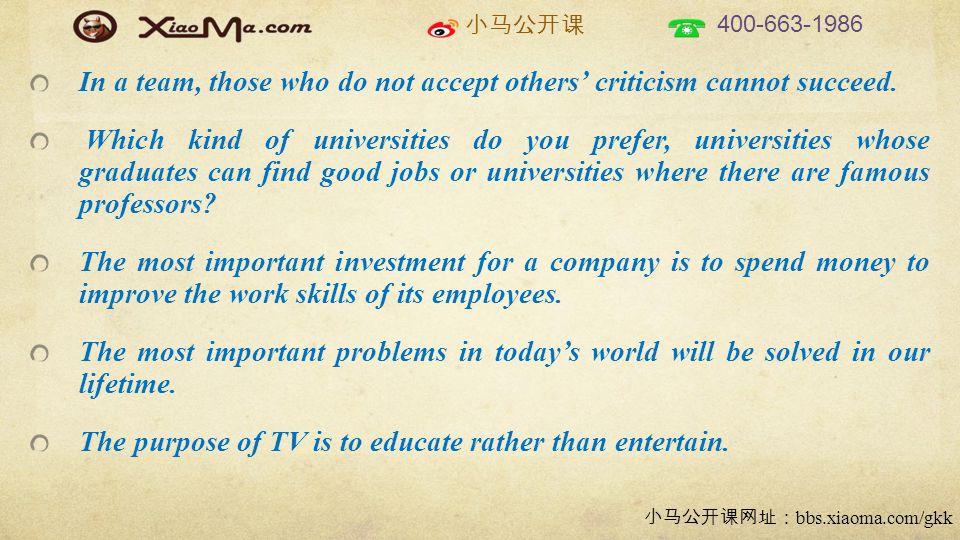 小马公开课 400-663-1986 小马公开课网址: bbs.xiaoma.com/gkk 主体段二: In addition, it goes without saying that the common belief and shared goal will strengthen and further cultivate the new-born friendship.
