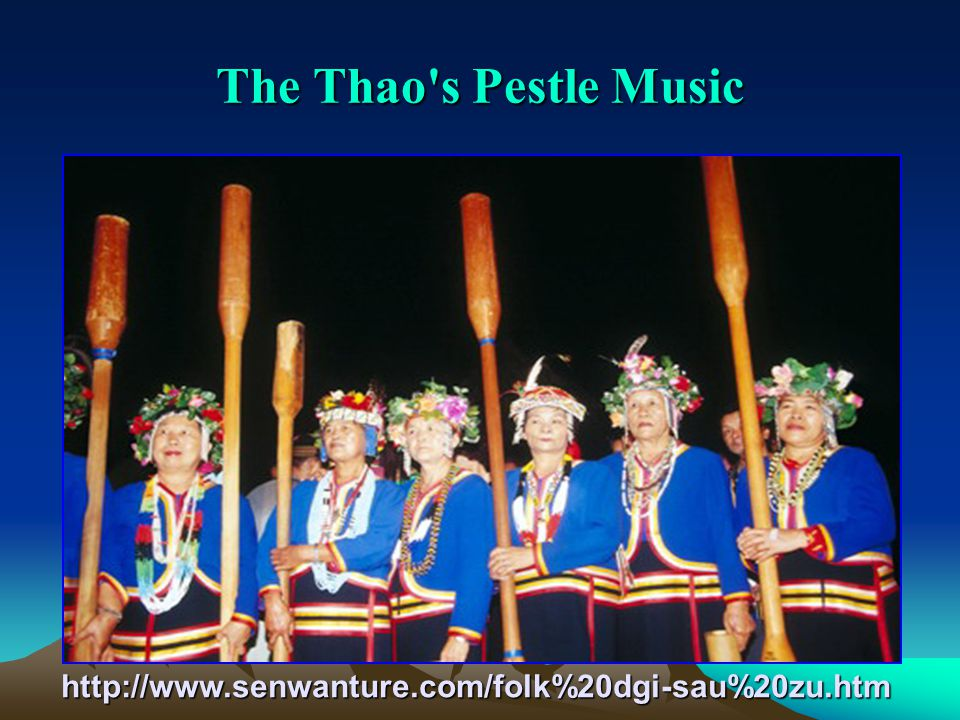 ※ Pestle Music ( 杵音 ) ※  The music is performed ( 表演 ) by a number of people wielding ( 使用 ) wooden pestles of varying ( 不同的 ) lengths ( 長度 ), involving ( 包含有 ) the rhythmic ( 節奏的 ) pounding ( 敲擊 ) of pestles against stone slabs ( 石板 ).