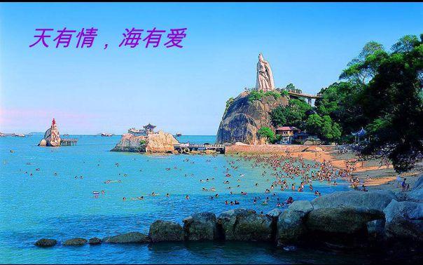 长虹飞跨海浪