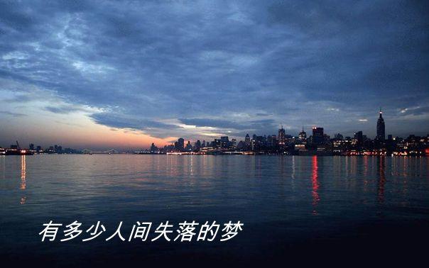 日夜在海天回荡