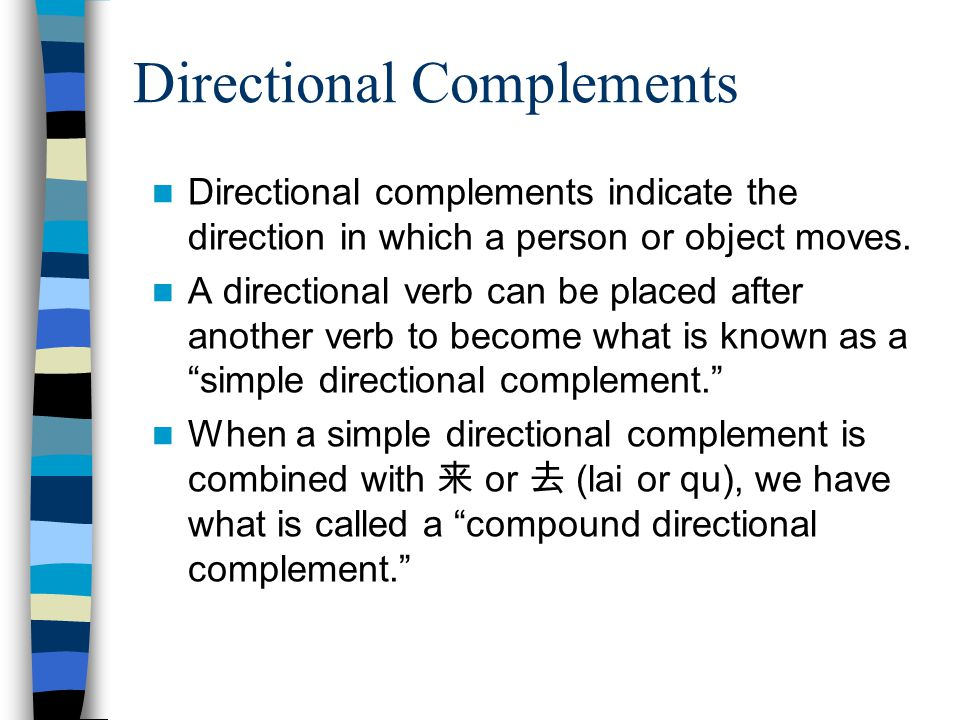 Directional Complements Directional complements indicate the direction in which a person or object moves.