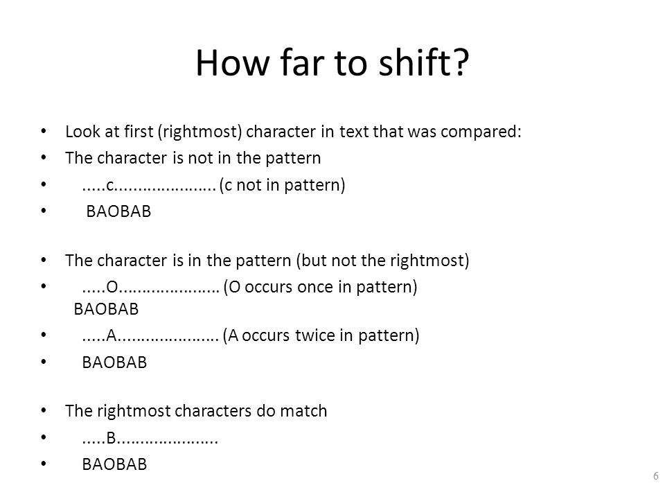 How far to shift.