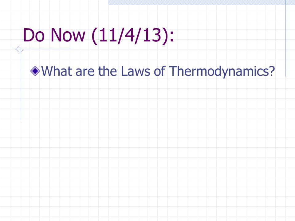 Do Now (11/4/13): What are the Laws of Thermodynamics?