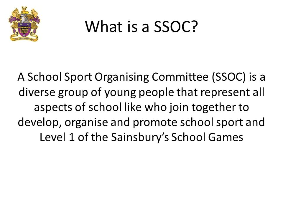 What is a SSOC.