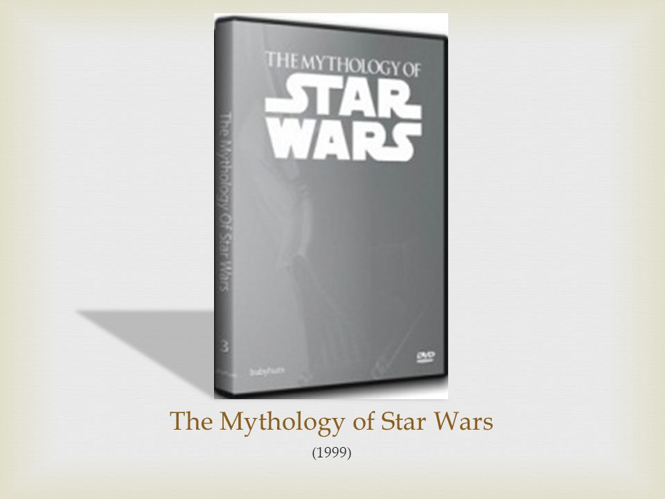 The Mythology of Star Wars (1999)