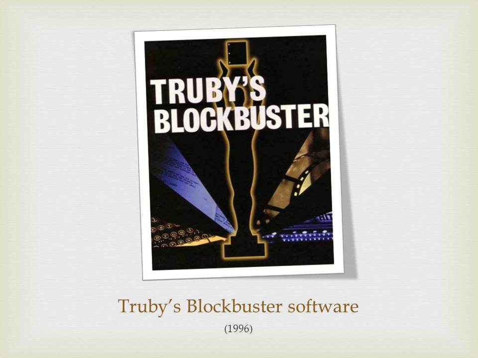Truby's Blockbuster software (1996)