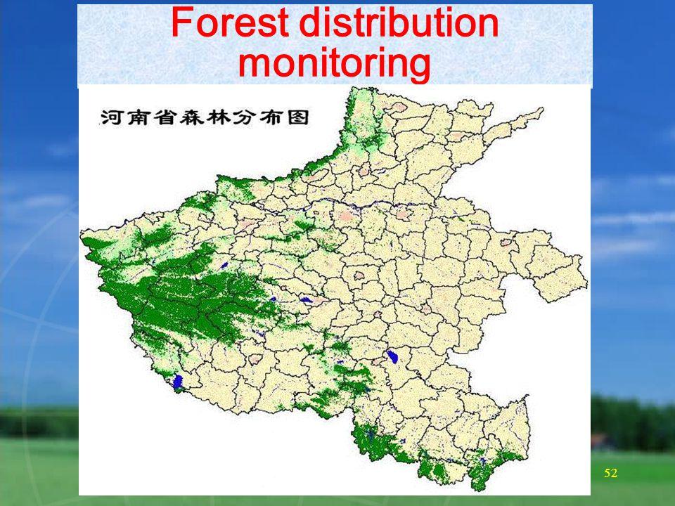 51 河南省卫星遥感大雾监测图 Heavy fog monitoring