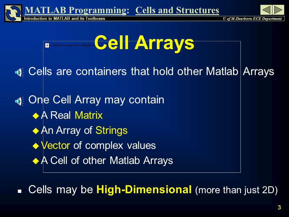 MATLAB Programming: U of M-Dearborn ECE Department Introduction to MATLAB and its Toolboxes Cells and Structures 2 Cell and Structure Topics n Cell Arrays Cell Arrays n Preallocating Cells Preallocating Cells n Structures Structures n Structure Example: dir Structure Example: dir