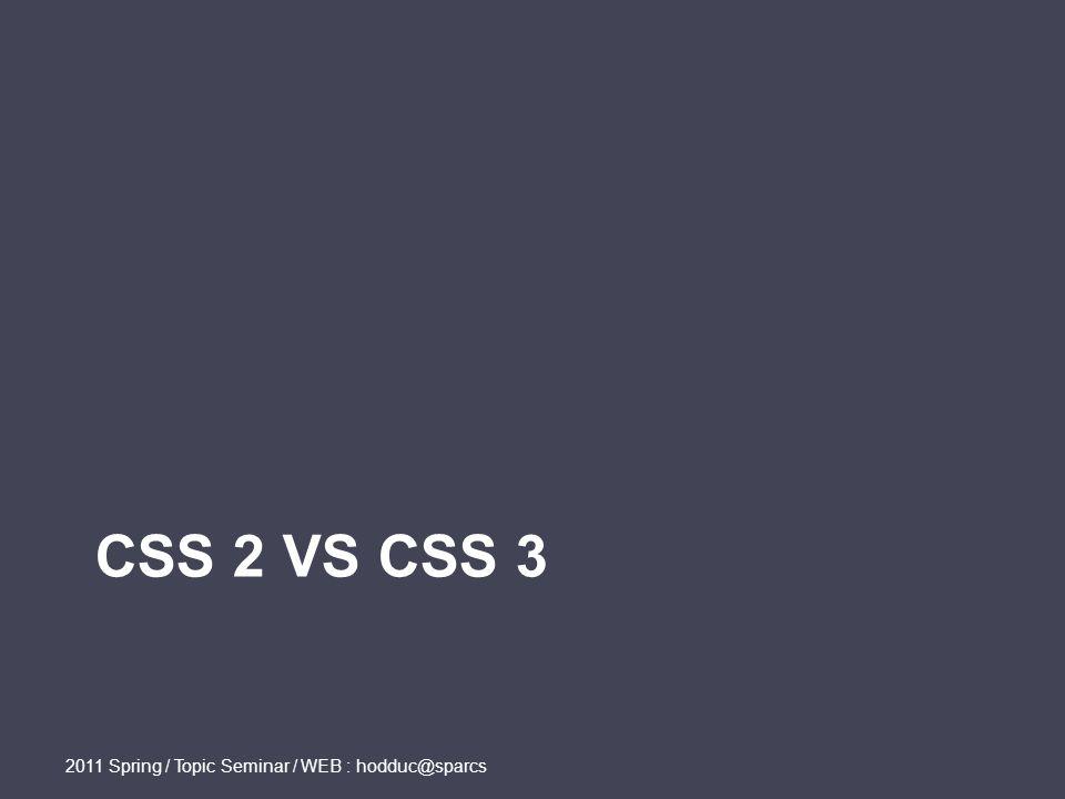 CSS 2 VS CSS 3 2011 Spring / Topic Seminar / WEB : hodduc@sparcs