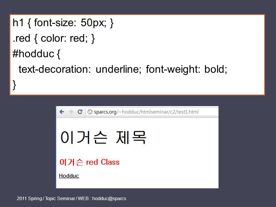 2011 Spring / Topic Seminar / WEB : hodduc@sparcs text-transform: capitalize; text-transform: uppercase; text-transform: lowercase;