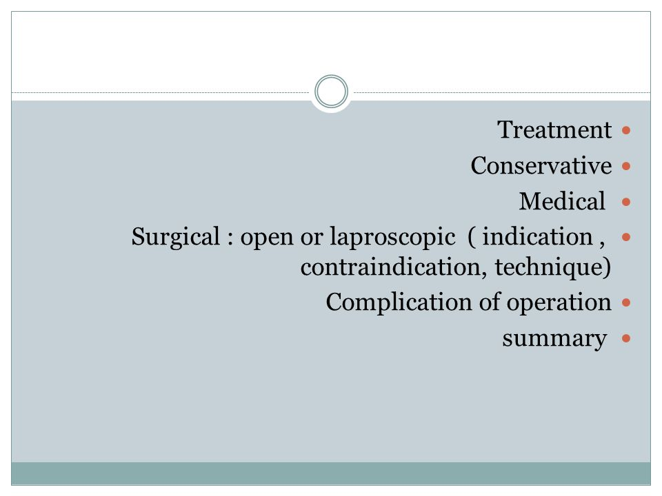 Definition the pathologic consequences of involuntary passage of gastric contents into the esophagus