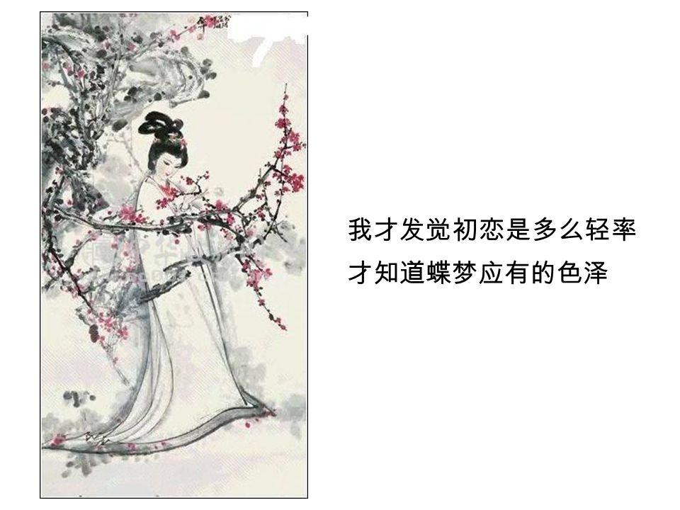 待只只彩蝶踏歌而来 百花笑绽于春的原野