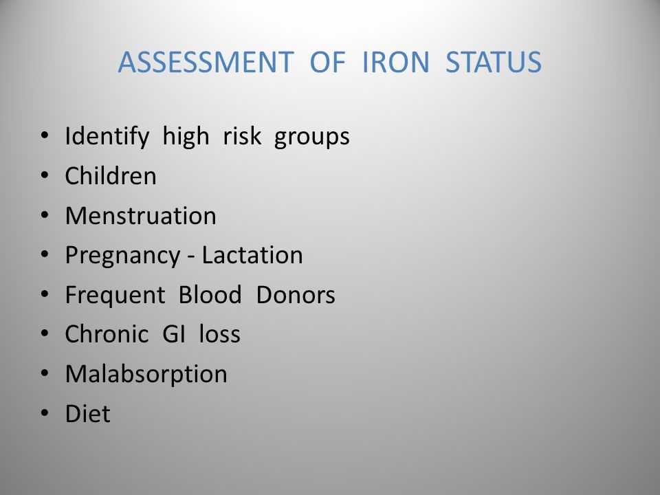 STAGES OF IRON DEPLETION Loss of body stores Fall in serum iron Anemia develops Microcytosis Hypochromasia