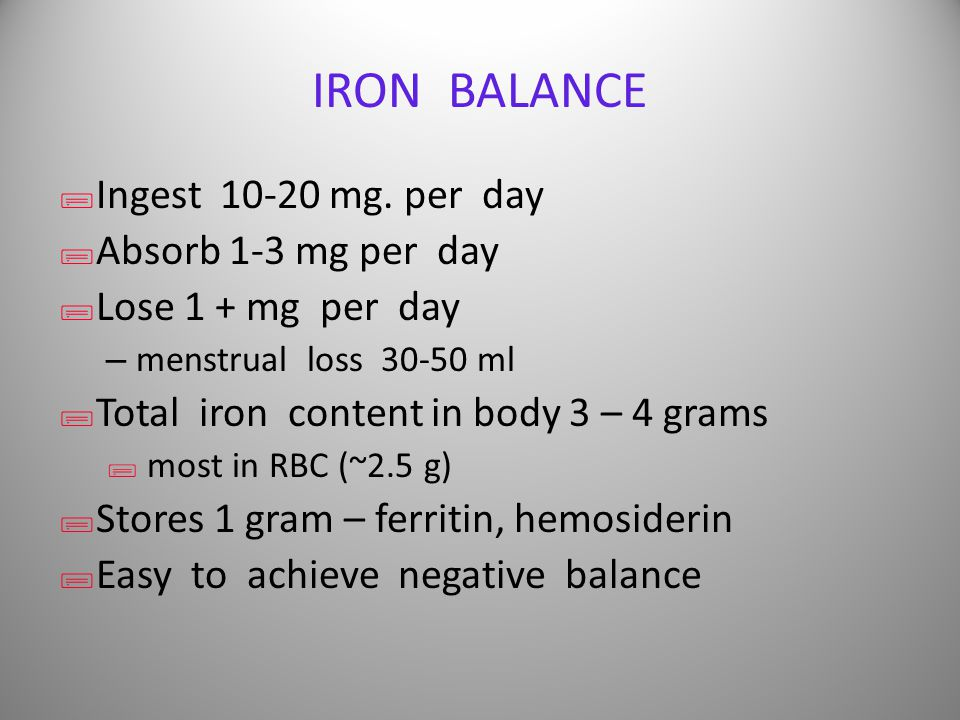 ASSESSMENT OF IRON STATUS Identify high risk groups Children Menstruation Pregnancy - Lactation Frequent Blood Donors Chronic GI loss Malabsorption Diet