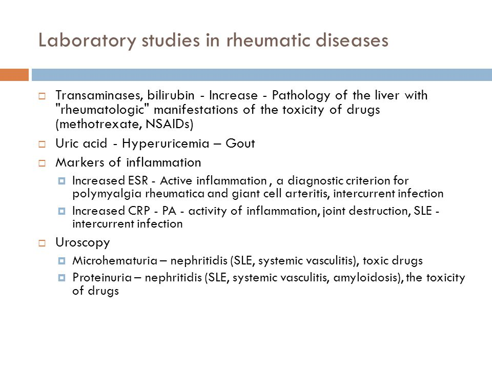 Laboratory studies in rheumatic diseases  Transaminases, bilirubin - Increase - Pathology of the liver with