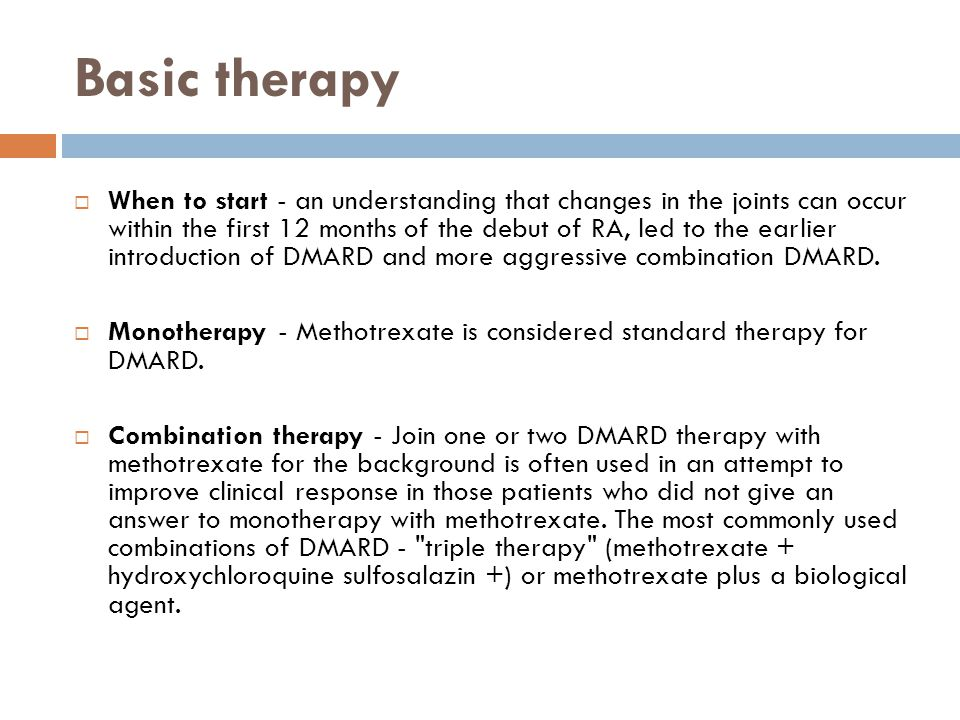 Basic therapy  When to start - an understanding that changes in the joints can occur within the first 12 months of the debut of RA, led to the earlie