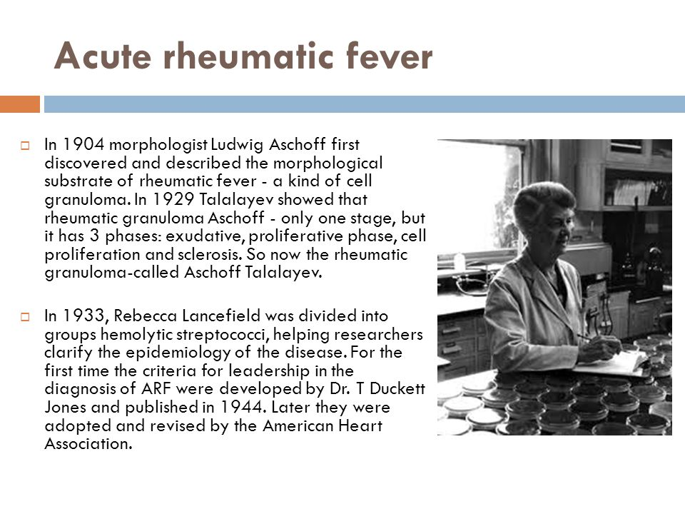 Working classification and nomenclature of rheumatic diseases (1999)  I.
