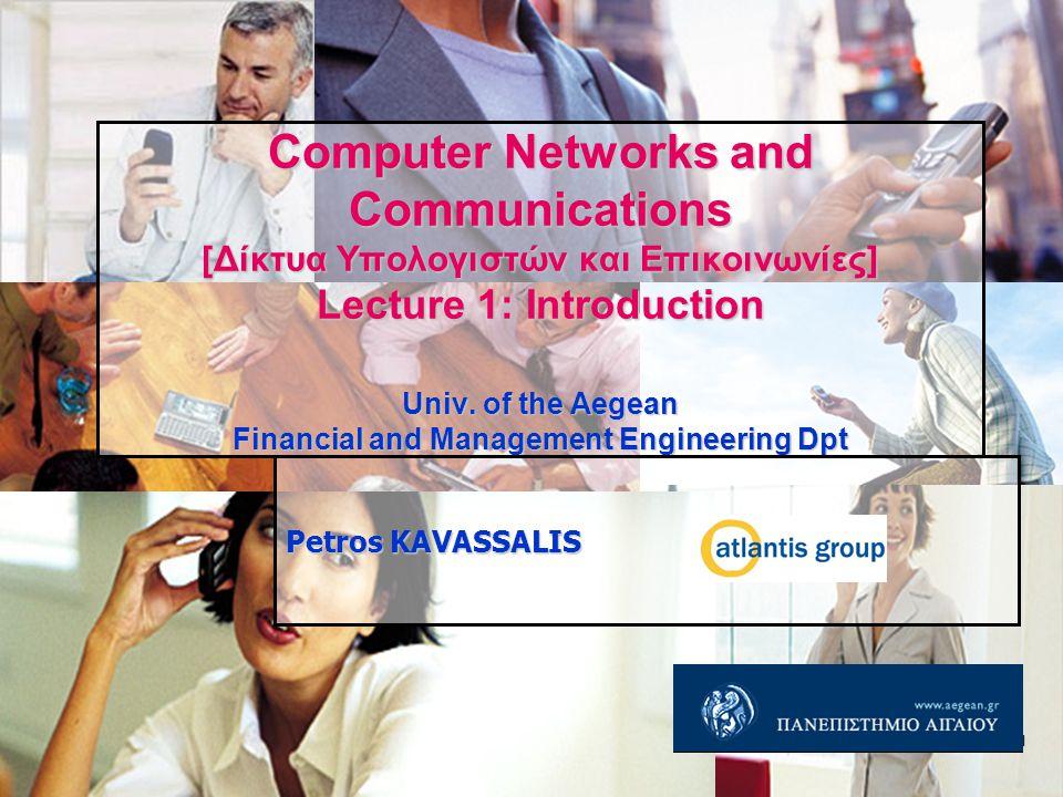 1 Computer Networks and Communications [Δίκτυα Υπολογιστών και Επικοινωνίες] Lecture 1: Introduction Univ.