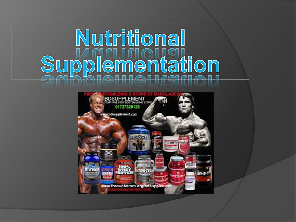Weight loss/Fat Burners  Fat loss supplements have been specifically designed to support goals of losing fat.