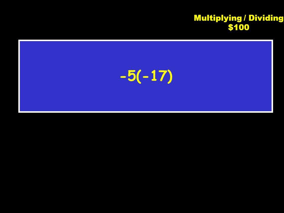 C2 $400 - 81 Subtracting Integers $400