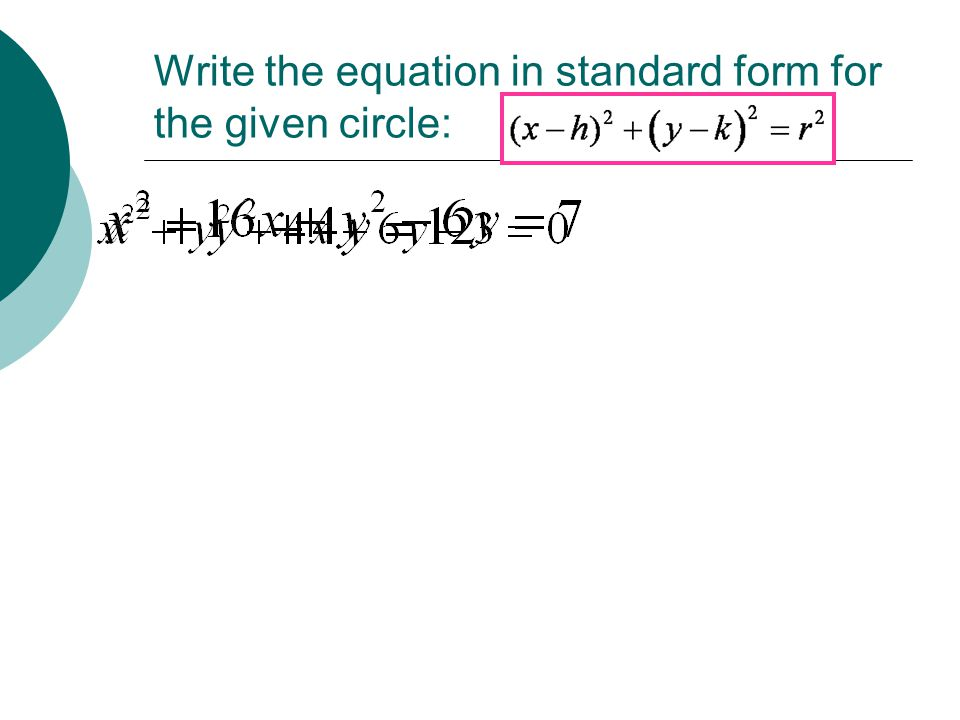 Lines Tangent to Circles Section: 5.2 (Green Book) Circles Quiz: Thursday Circles Test: Sept. 17