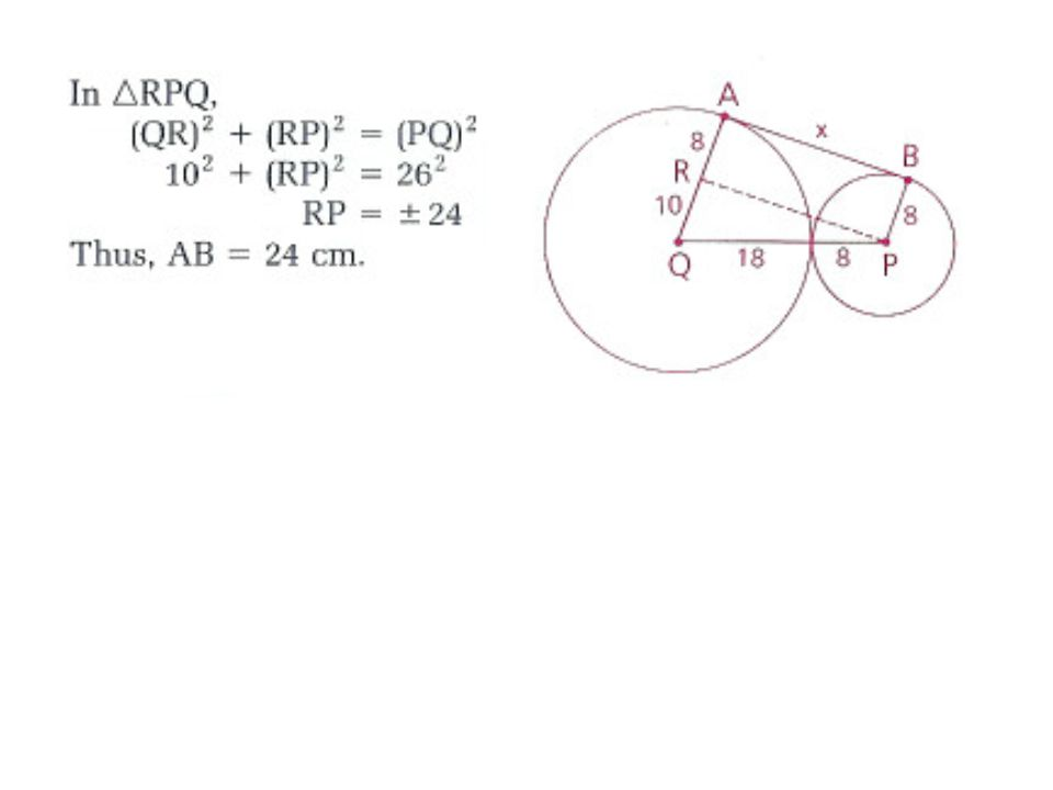 Problem #2 Given: Each side of quadrilateral ABCD is a tangent to the circle.