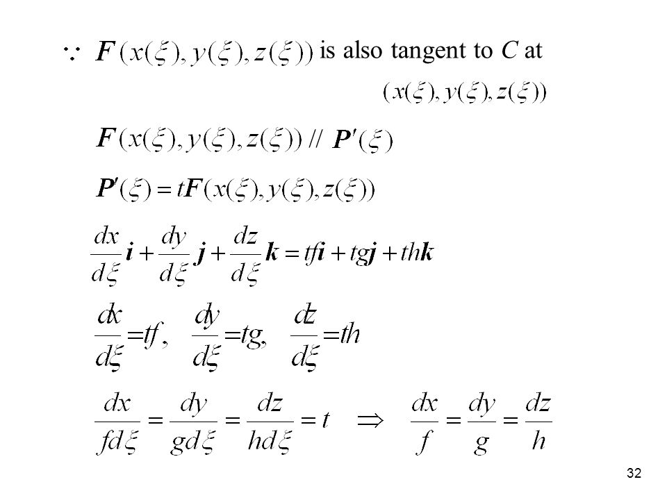 32 is also tangent to C at //