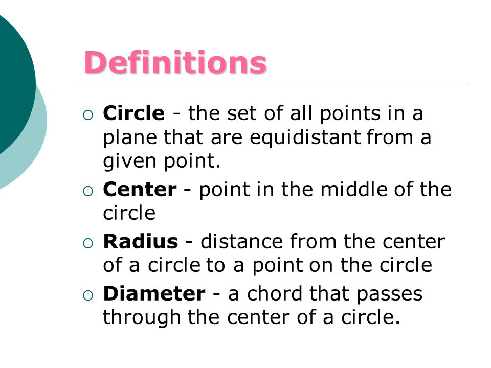 P P is the center of the circle Q R QR is a diameter S QP, PR, and PS are radii